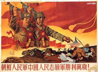 Long live the victory of the Korean People's Army and the Chinese People's Volunteers Army (1951)