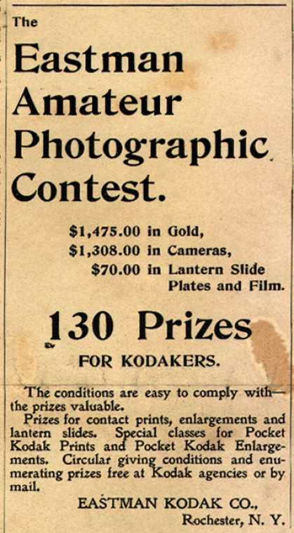Kodak &#8211; The Eastman Amateur Photographic Contest. (1897)