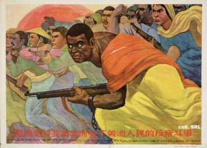 Vigorously support the anti-imperialist struggles of the peoples of Asia, Africa and Latin America (1964)