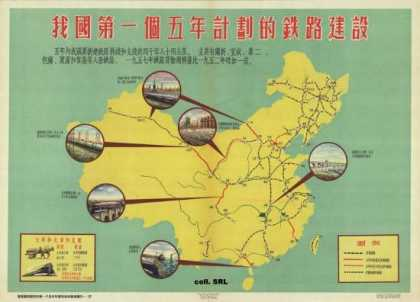 Railroad construction under the First Five Year Plan of our nation (1956)