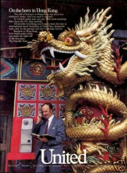 Hong Kong Dragon Photo United Airlines (1987)