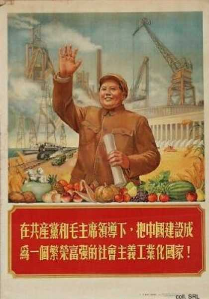 Turn China into a prosperous, rich and powerful industrialized socialist country under the leadership of the Communist Party and Chairman Mao (1954)