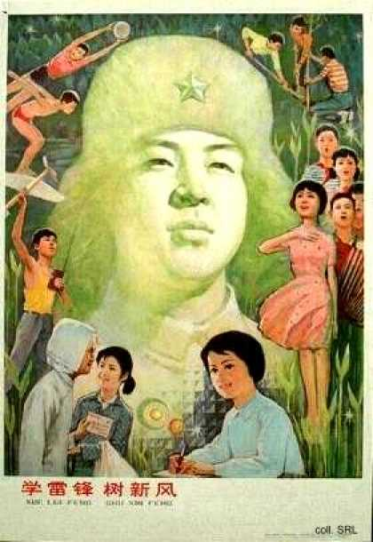Study Lei Feng, establish a new practice (1982)