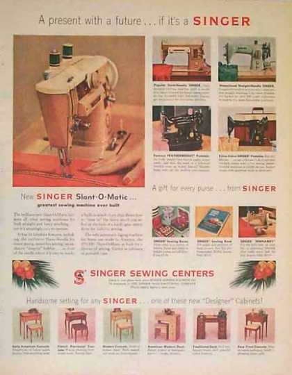 Singer Sewing Centers Holiday (1957)