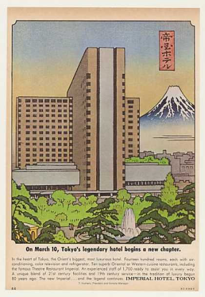 Imperial Hotel Tokyo March 1970 Opening (1969)