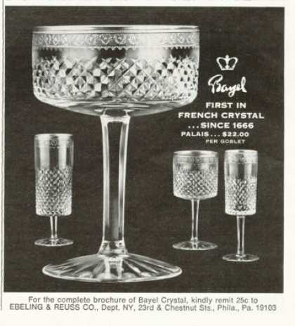 Bayel French Crystal Goblet (1972)