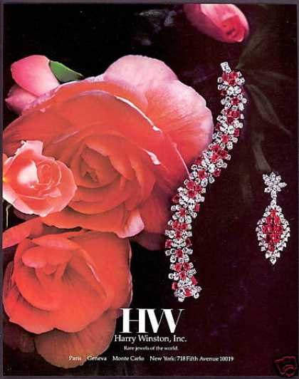 HW Harry Winston Jewelry Rose Flower Photo (1983)