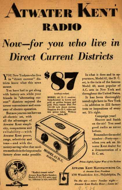 Atwater Kent's model 41 D.C. electric – Atwater Kent Radio: Now – for you who live in direct current districts (1928)