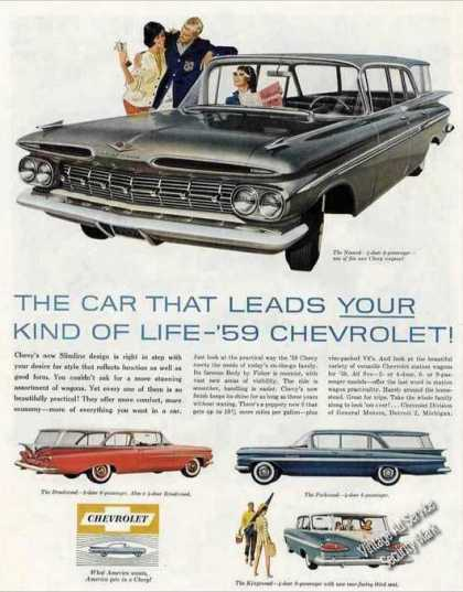 Chevrolet Wagons Art Collectible Cars (1959)
