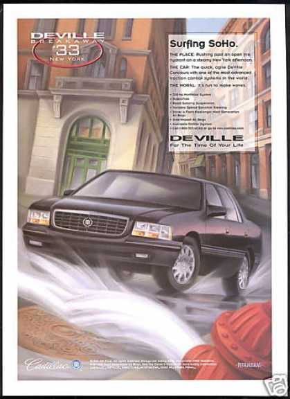 Cadillac Deville Car New York Petrauskas Art (1998)