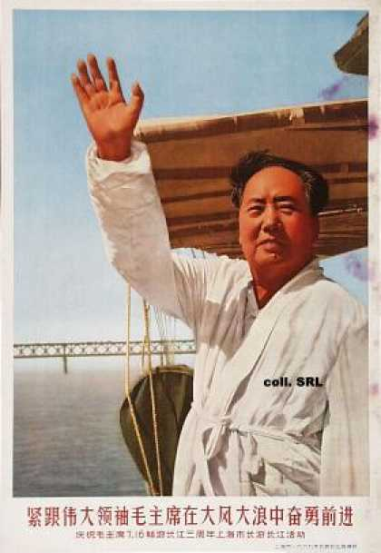 Closely follow the great leader Chairman Mao and forge ahead courageously amid great storms and waves – Celebrate the Shanghai movement to swim the Yangzi river to commemorate the third anniversary of Chairman Mao's good swim in the Yangzi river on 16 July (1969)