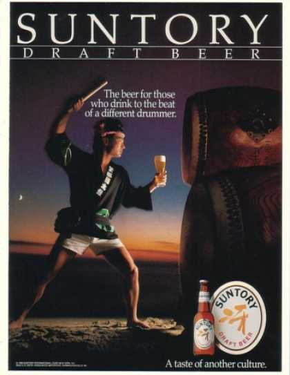 Suntory Draft Beer Japan Beat Different Drummer (1990)