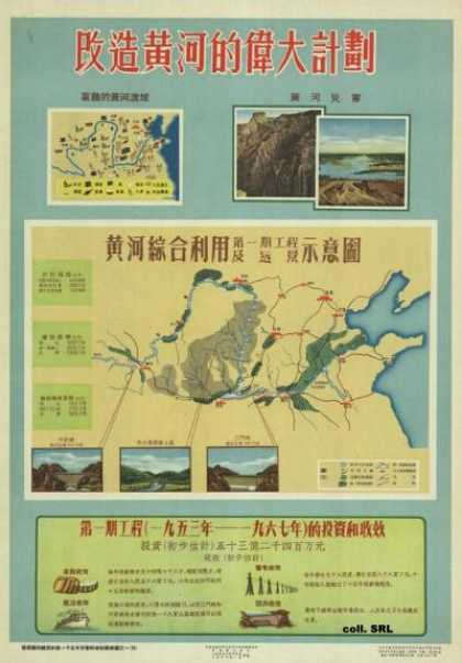 Great plans to transform the Yellow river (1956)