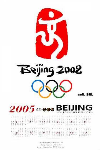 Beijing New Beijing, Great Olympics – 2005 Calendar (2008)