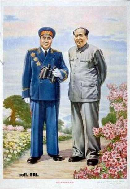 Chairman Mao Zedong and Commander-in-Chief Zhu De (1983)