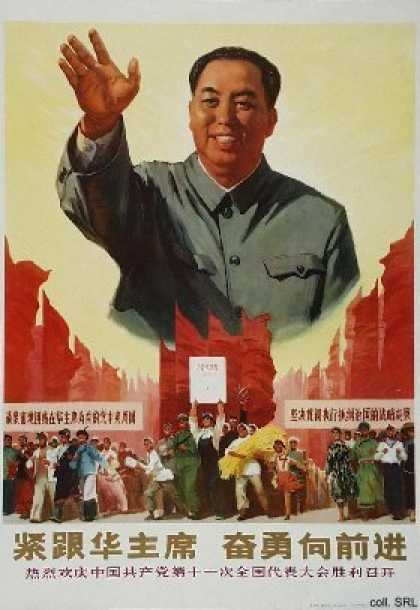 Follow Chairman Hua closely and forge ahead courageously – Warmly celebrate the victorious convening of the 11th National Congress of the Chinese Communist Party (1977)