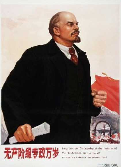 Long live the dictatorship of the proletariat!, early s (1970)
