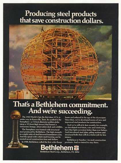 Bethlehem Steel World's Fair Sunsphere Globe (1982)