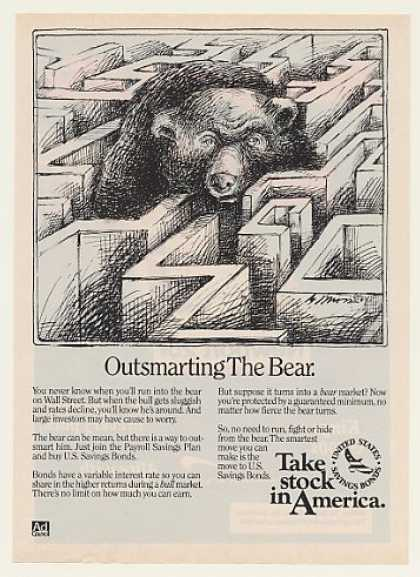 Outsmart Wall Street Bear art US Savings Bonds (1985)