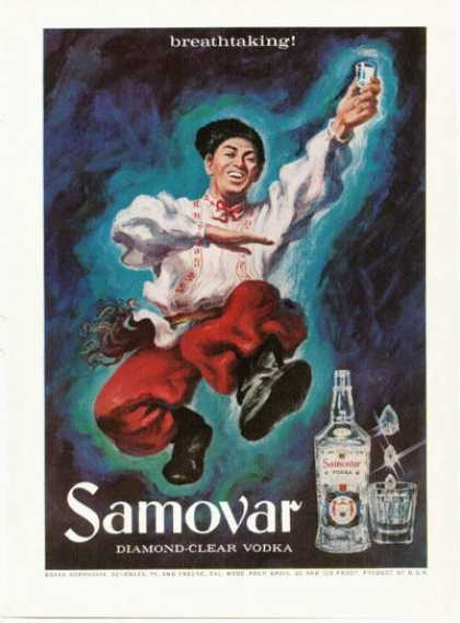Samovar Vodka Ad Kazachok Russian Folk Dancer (1959)