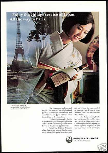 JAL Japan Airlines Hostess Eiffel Tower (1969)