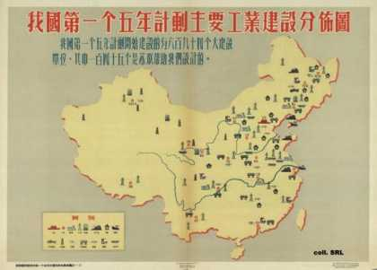 Map of the important industrial projects in our nation under the First Five Year Plan (1956)