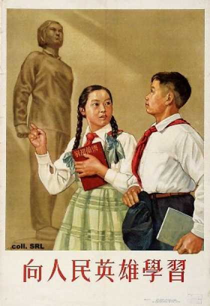 Learn from a hero of the people (1954)