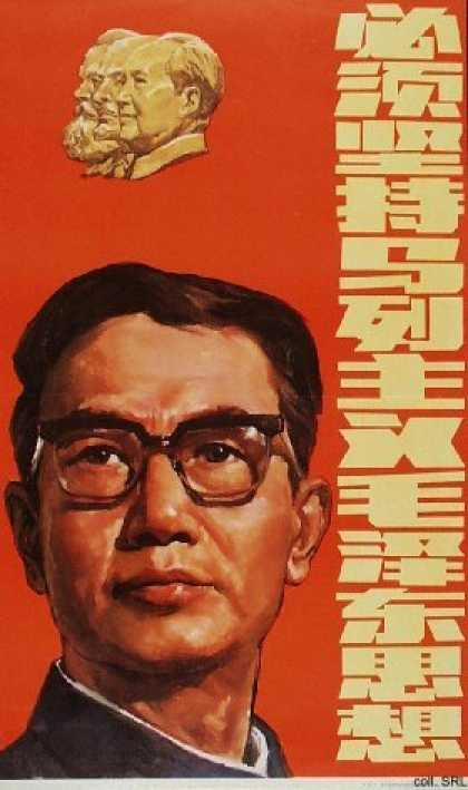 We must uphold Marxism-Leninism-Mao Zedong Thought (1984)
