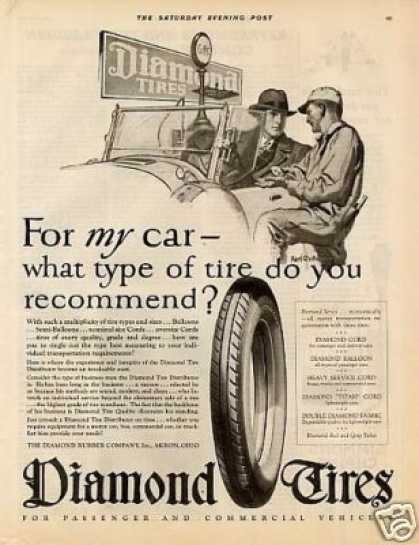 Diamond Tires (1925)