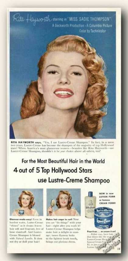 Rita Hayworth Photos Lustre-creme Shampoo (1954)