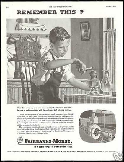 Kerosene Lamp Ekman Art Fairbanks Morse Co (1950)