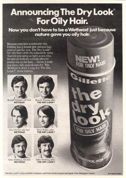 Gillette's the dry look (1973)