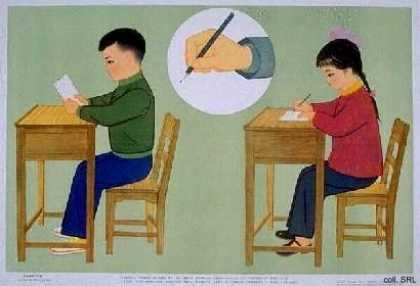 Posture for reading and writing (1981)