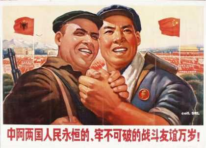 Long live the eternal and unbreakable friendship in battle between the peoples of China and Albania (1969)