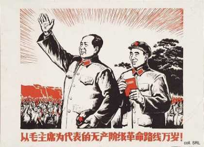 Long live the proletarian revolutionary line with Chairman Mao as its representative (1967)