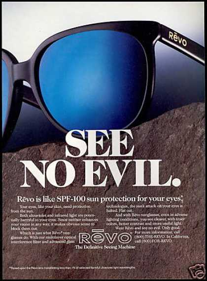 Revo Sunglasses Photo See No Evil (1989)