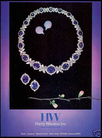 HW Harry Winston Jewelry Rare Jewels Photo (1982)