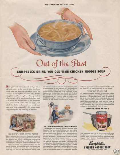 Campbells Chicken Noodle Soup (1939)