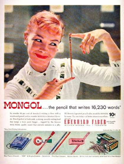 Mongol Pencil (1957)