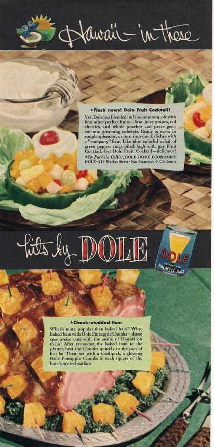 Dole Pineapple Juice (1951)