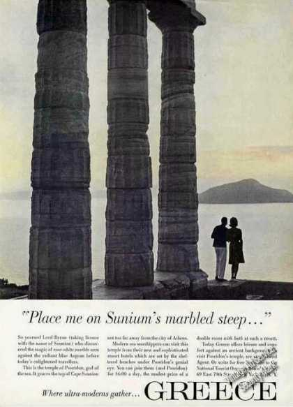 Place Me On Sunium's Marbled Step Greece (1963)