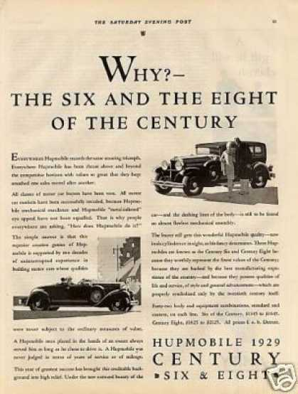 Hupmobile Century Car (1929)