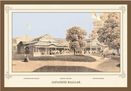 Japanese Bazaar, Centennial International Exhibition (1876)