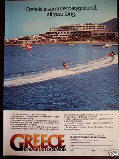 Water Skiing Photo Crete Greece Vacation Travel (1972)