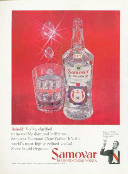 Samovar Diamond Clear Vodka (1958)