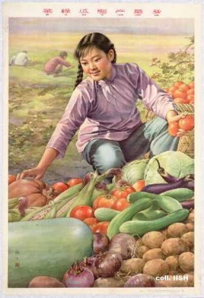 The vegetables are green, the cucumbers plumb, the yield is abundant (1959)