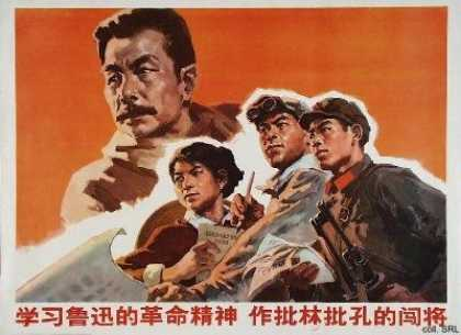 Study the revolutionary spirit of Lu Xun, become a pathbreaker in the criticism of Lin Biao and Confucius (1974)