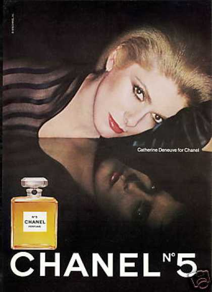 Chanel No 5 Perfume Bottle Catherine Deneuve (1978)