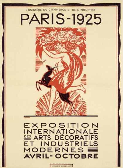 Paris Art Exposition (1925)