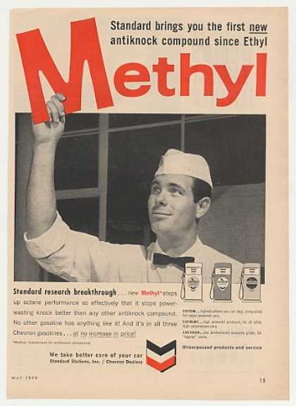 Standard Oil Chevron Dealer Methyl Gasoline (1960)